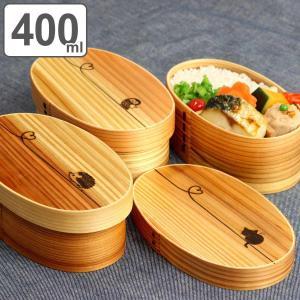 お弁当箱 曲げわっぱ 400ml ウレタン塗装 レーザー彫刻 デザイン 結び 動物 ( 木製 ランチボックス 弁当箱 一段 わっぱ 女子 )|colorfulbox