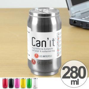 タンブラー Can'it キャニット ストロー付 280ml フタ付き マグボトル ( ステンレス製 コップ 水筒 ステンレスボトル )|colorfulbox