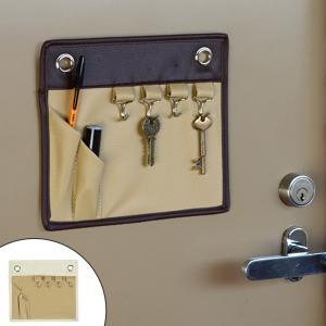 キーフック 壁掛け 玄関 マグネットポケット エントランス ( 鍵 フック 壁 )