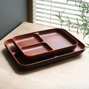 ランチ皿 27cm SEE 仕切皿 ワンプレート プラスチック 食器 皿 日本製 おしゃれ 同色5枚セット ( 電子レンジ対応 食洗機対応 木製風 ランチプレート 木目調 ) colorfulbox 15