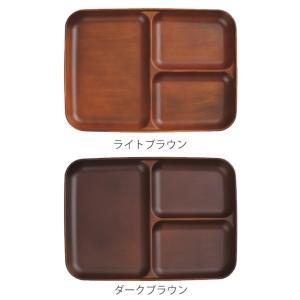 ランチ皿 27cm SEE 仕切皿 ワンプレート プラスチック 食器 皿 日本製 おしゃれ 同色5枚セット ( 電子レンジ対応 食洗機対応 木製風 ランチプレート 木目調 ) colorfulbox 04