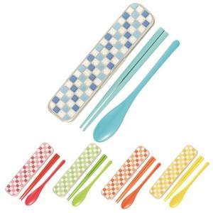 コンビセット 箸・スプーン Palette パターン模様 18cm ( はし スプーン 箸 ケース付き )|colorfulbox