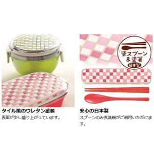 コンビセット 箸・スプーン Palette パターン模様 18cm ( はし スプーン 箸 ケース付き )|colorfulbox|03
