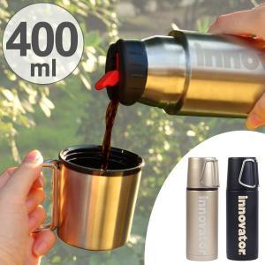 水筒 コップ付き ステンレスボトル innovator イノベーター 400ml ( ステンレス製 保温 保冷 カップ付き ) colorfulbox