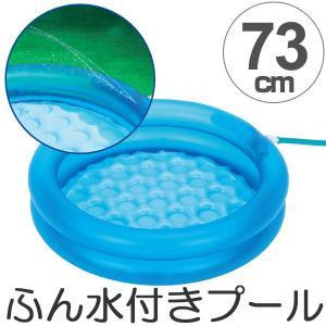 ビニールプール ふん水プール ( プール 家庭用プール 子供...