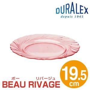 DURALEX デュラレックス BEAU RIVAGE ボー...