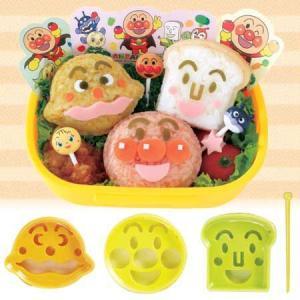アンパンマンぬき型 キャラ弁つくろう! お弁当抜き型|colorfulbox