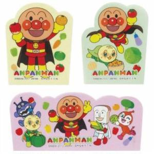 バランセット アンパンマン( お弁当グッズ キャラ弁 キャラクター 子供用 )|colorfulbox