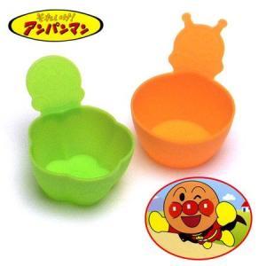 シリコンカップ アンパンマン ( お弁当グッズ ) colorfulbox