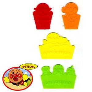 シリコンバラン アンパンマン ( お弁当グッズ )|colorfulbox