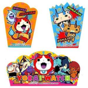 バランセット 妖怪ウォッチ キャラクター 子供用 キャラ弁 ( バラン お弁当グッズ デコ弁 ) colorfulbox