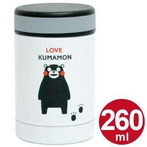 保温弁当箱 スープジャー くまモン スリムフードポット 260ml ステンレス製 ( お弁当箱 ランチジャー スープポット 保温 保冷 おすすめ )|colorfulbox