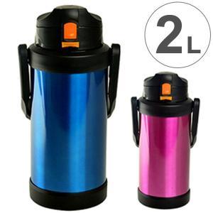 スポーツジャグ 水筒 ステンレスジャグ BC 保冷専用 2リットル 大容量 ブルー ( 直飲み 保冷 スポーツボトル )|colorfulbox