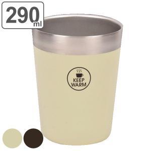 真空コンビニカップ コンビニコーヒー用 レギュラーサイズ対応 アイボリー ( コンビニカップ用 保温 保冷 )