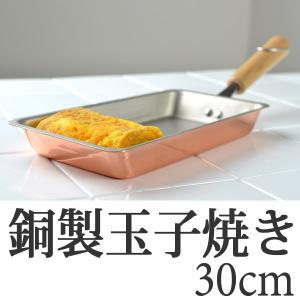 フライパン お弁当用玉子焼き器 銅製 ガス火専用 ( 卵焼き...