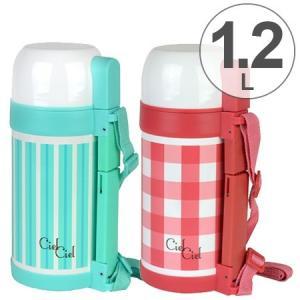 水筒 シエルシエル CielCiel ダブルステンレスボトル 1.2L コップ2個付き ( コップ付き ステンレスボトル ハンドル付き )|colorfulbox