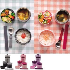 保温弁当箱 ランチジャー マルチ DeliDeli デリデリ ステンレス製 箸付き スプーン付き バッグ付き ( お弁当箱 ランチボックス 保温 )|colorfulbox