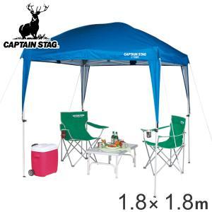 テント スーパーライトタープ 1.8m×1.8m ブルー UVカット 防水 シェード ( キャプテンスタッグ アウトドア 超軽量 )|colorfulbox