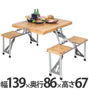 ピクニックテーブル 杉製 NEWシダー テーブル・チェア一体型 折り畳み式 ( キャプテンスタッグ アウトドア用品 木製 )|colorfulbox