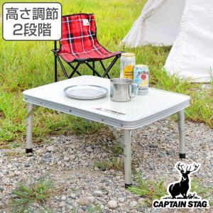 キャンプ用品 ラフォーレ アルミツーウェイサイドテーブル アジャスター付 60×45cm ( キャプテンスタッグ アウトドア用品 折りたたみ ) colorfulbox