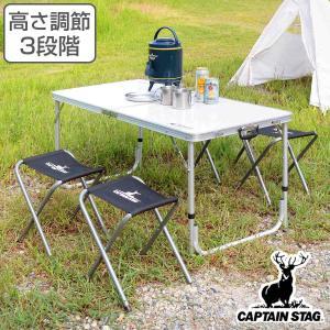 キャンプ用品 ラフォーレ テーブル・チェアセット 4人用 ( キャプテンスタッグ アウトドア用品 折りたたみ )|colorfulbox