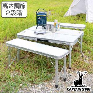 キャンプ用品 ラフォーレ ベンチインテーブルセット 4人用 ( キャプテンスタッグ アウトドア用品 折りたたみ )|colorfulbox