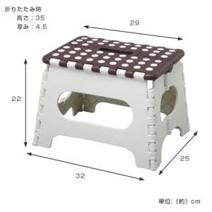 踏み台 セノビー 高さ22cm 天板29cm ホワイト ( 折りたたみ 折り畳み 脚立 セノ・ビー ) colorfulbox 02