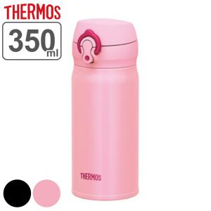 特価 水筒 サーモス(thermos) 真空断熱ケータイマグ 直飲み 350ml JNL-352 (...