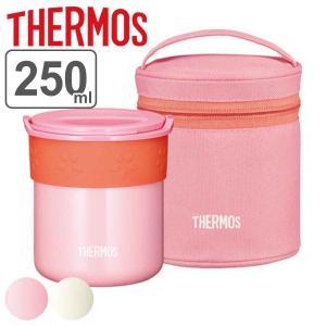 保温弁当箱 ランチジャー サーモス(thermos) 保温ごはんコンテナー 0.6合 JBP-250 専用バッグ付き ( お弁当箱 ランチボックス 保温 )|colorfulbox