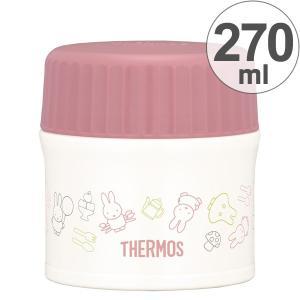 保温弁当箱 スープジャー サーモス(thermos) 真空断熱フードコンテナー ミッフィー 270ml JBI-271B ( お弁当箱 ランチボックス 保温 )