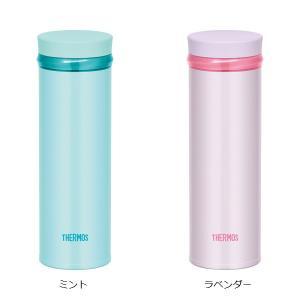 水筒 サーモス(thermos) 真空断熱ケータイマグ 直飲み 350ml JNO-351 ( 軽量 ステンレスボトル マグ )|colorfulbox|03