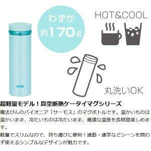 水筒 サーモス(thermos) 真空断熱ケータイマグ 直飲み 350ml JNO-351 ( 軽量 ステンレスボトル マグ )|colorfulbox|04