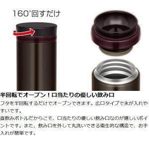 水筒 サーモス(thermos) 真空断熱ケータイマグ 直飲み 350ml JNO-351 ( 軽量 ステンレスボトル マグ )|colorfulbox|05