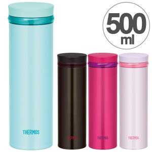 水筒 サーモス(thermos) 真空断熱ケータイマグ 直飲み 500ml JNO-501 ( 軽量 ステンレスボトル マグ )|colorfulbox