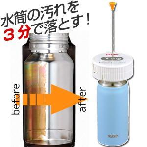マイボトル洗浄器 水筒 お手入れ用品 サーモス(thermos) 水筒洗浄器 APA-800 電池式 ( 洗剤 ボトル洗浄 掃除グッズ )|colorfulbox