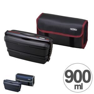 お弁当箱 2段 サーモス(thermos) 食洗機対応 フレッシュランチボックス 900ml DJB-904W ( 保冷ケース付き 男性用 メンズ )|colorfulbox