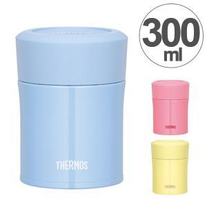 |特価|保温弁当箱 スープジャー サーモス(thermos) 真空断熱フードコンテナー 300ml JBJ-302 ( お弁当箱 保温 保冷 ランチボックス )|colorfulbox