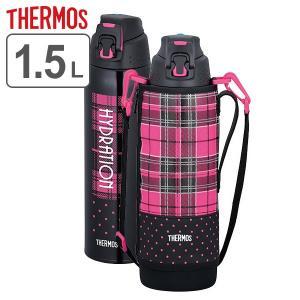 水筒 サーモス(thermos) 真空断熱スポーツボトル 1.5L FFZ-1501F ( ステンレスボトル 直飲み 1.5リットル )|colorfulbox