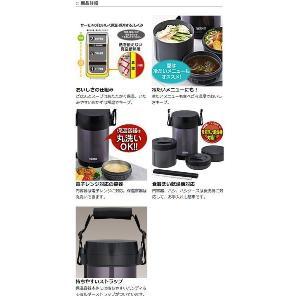 ランチジャー 保温弁当箱 サーモス ステンレス製 食洗機対応 JBG-2000 ( お弁当箱 ランチボックス thermos 保温 保冷 )|colorfulbox|02