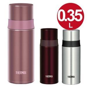 水筒 サーモス(thermos) ステンレススリムボトル 350ml FFM-350 ( ステンレスボトル マグ コップ付 保温 保冷 )|colorfulbox