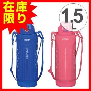 水筒 サーモス(thermos) 直飲み 真空断熱スポーツボトル 1.5L FFZ-1500F ( ステンレスボトル 魔法瓶 保冷 )