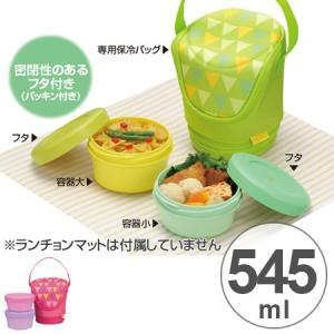 お弁当箱 サーモス(thermos) フレッシュフードコンテナー 保冷ケース付き 545ml DJI-501 ( 食洗機対応 保冷 弁当箱 ) colorfulbox