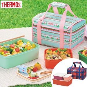 お弁当箱 ファミリーフレッシュランチボックス サーモス 2段 保冷バッグ付 DJF-4002 ( レジャー ピクニック ランチボックス 運動会 )|colorfulbox