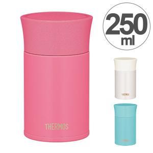 保温弁当箱 スープジャー サーモス(thermos) 真空断熱フードコンテナー 250ml JBK-251 ( お弁当箱 保温 保冷 ランチボックス ) colorfulbox