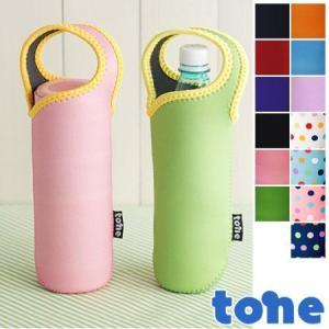 ボトルカバー tone コネクトボトルカバー ペットボトルカバー 持ち手付き ( マグボトルカバー ペットボトルホルダー ボトルケース )|colorfulbox