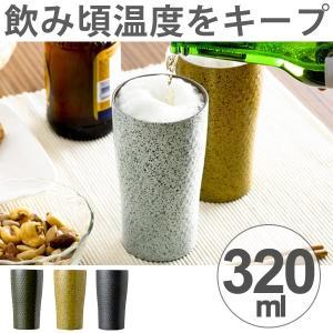 タンブラー 真空断熱ステンレス製 四季彩タンブラー M 320ml ( 保温 保冷 おしゃれ ) colorfulbox