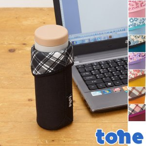 ボトルカバー tone カフス ペットボトルカバー ボタン付き ( マグボトルカバー ペットボトルホルダー ボトルケース )|colorfulbox