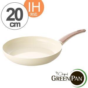 GREEN PAN グリーンパン フライパン 20cm WO...