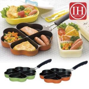 フライパン 仕切り付 クローバー型 しあわせを呼ぶ四つ葉のフライパン IH対応 ( ハート型 パンケーキ 型 )|colorfulbox