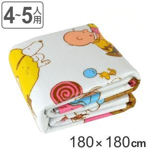 レジャーシート クッションマット スヌーピー 2畳サイズ 4〜5人用 バッグ付 ( クッションシート ピクニックシート ピクニックマット )|colorfulbox